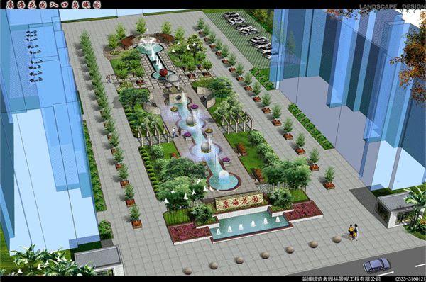 居住区景观设计-康海花园东区鸟瞰方案